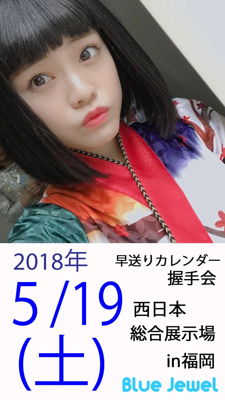 2018_5_19.jpg