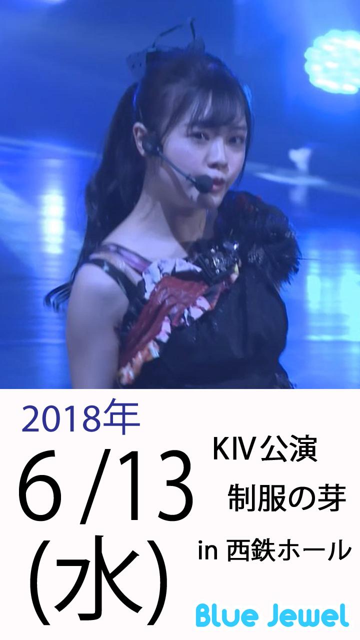 2018_6_13.jpg