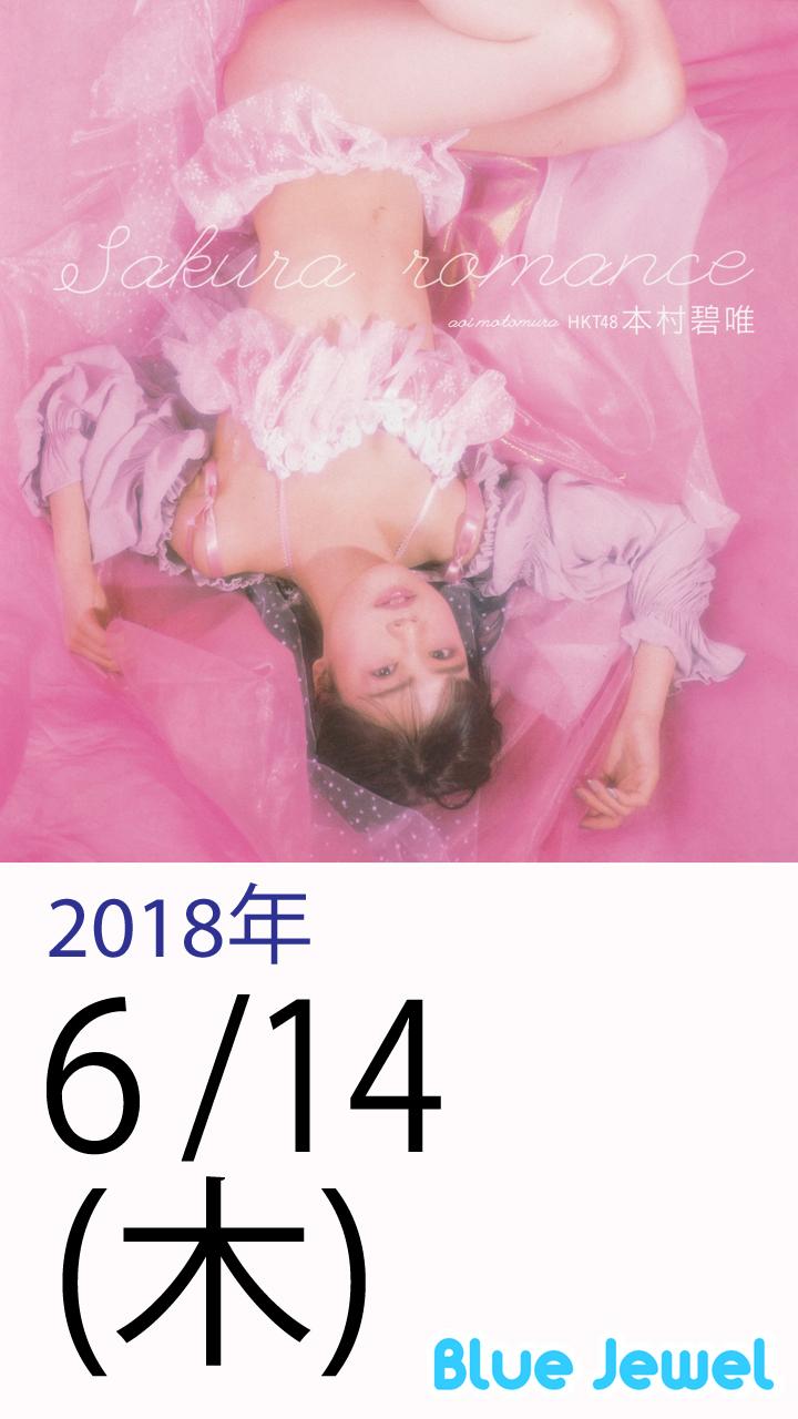 2018_6_14.jpg