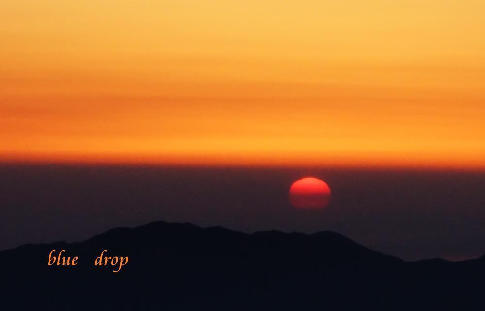蕩ける夕陽*