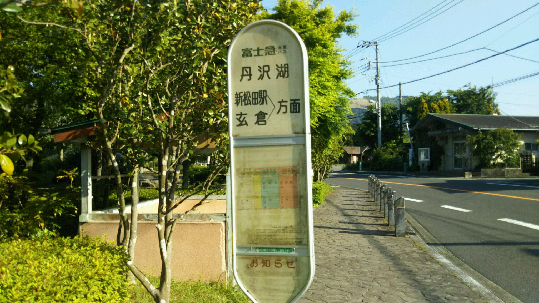 DSC_3909.jpg