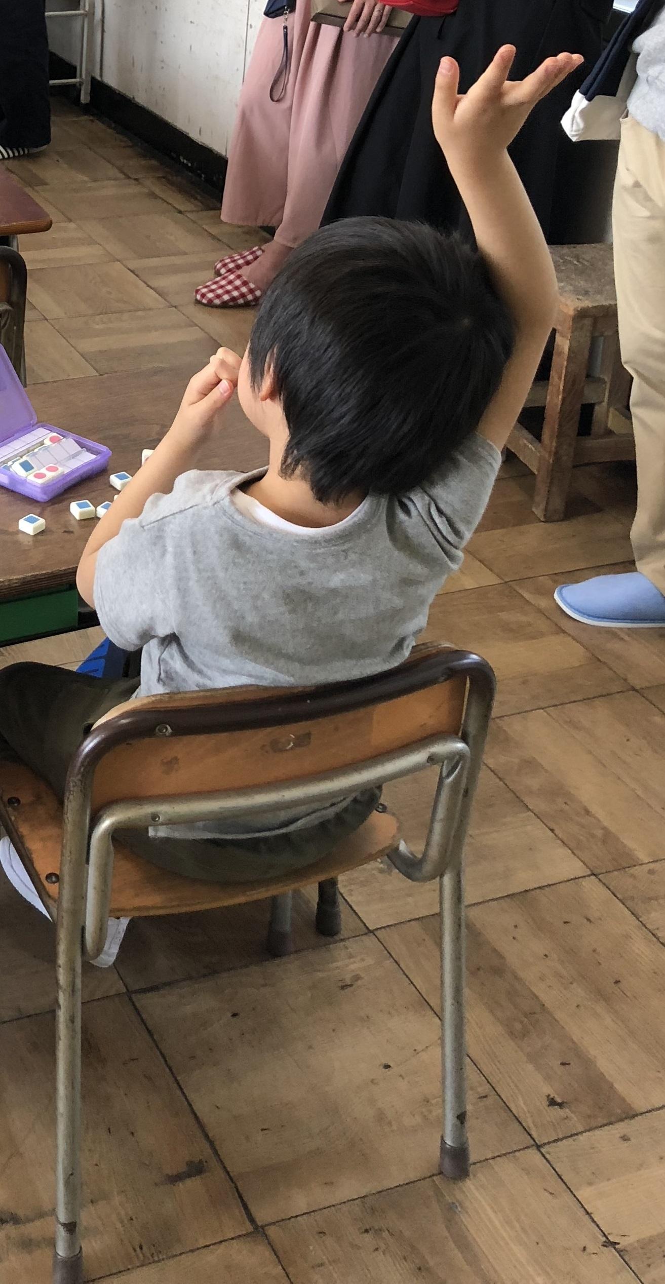 小学校授業参観1