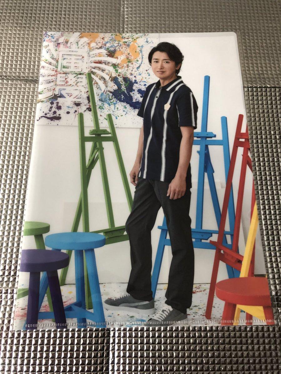 嵐のワクワク学校2018グッズ画像&詳細まとめ☆嵐・Sexy Zoneのヴィジュアルは?!