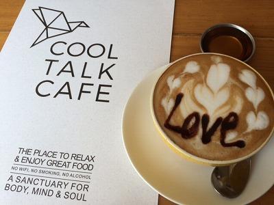 cooltalkcafe