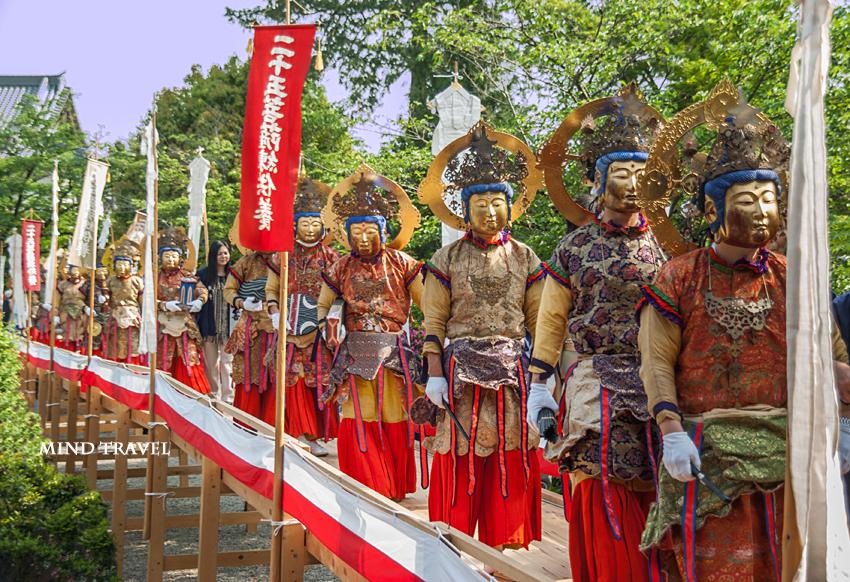 久米寺 二十五菩薩練り供養