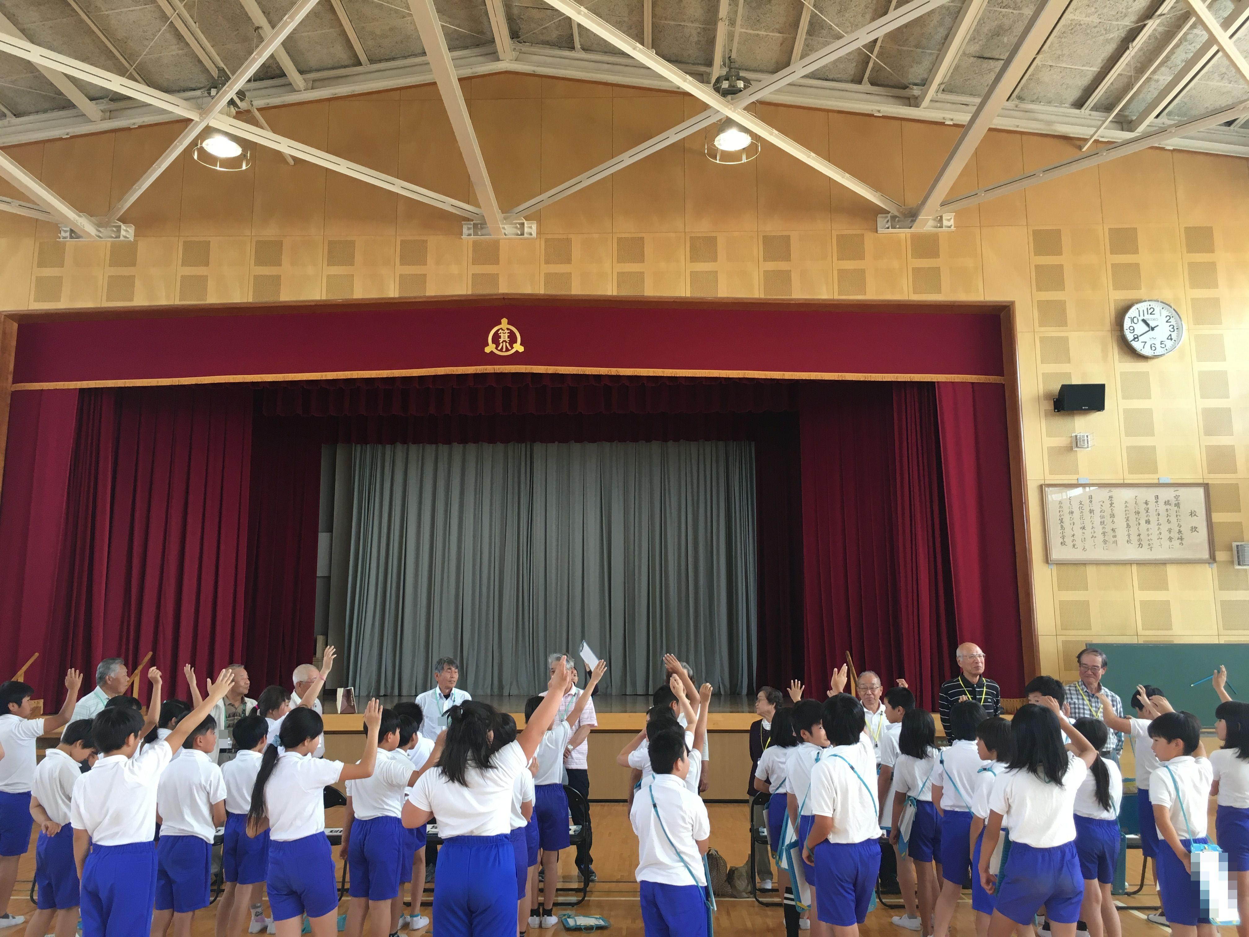 高校 ホームページ 箕島