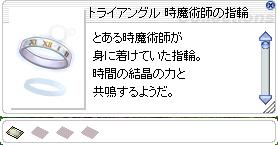2f2679dea8c80aeb2f9a6ae4cfc76428.png
