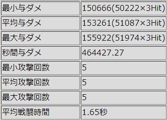 c128e9cab989282c3a6bd80b7d880f2d.png