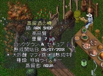 2018060803.jpg