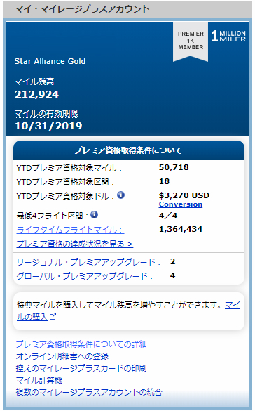2018-04 MYMPaccount