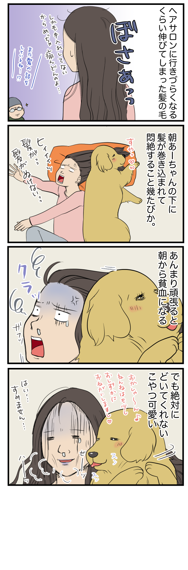 20180419235013a63.png