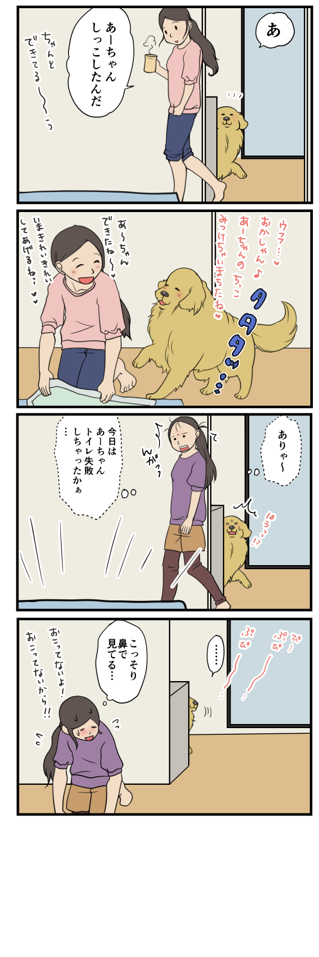 20180509230145a16.png