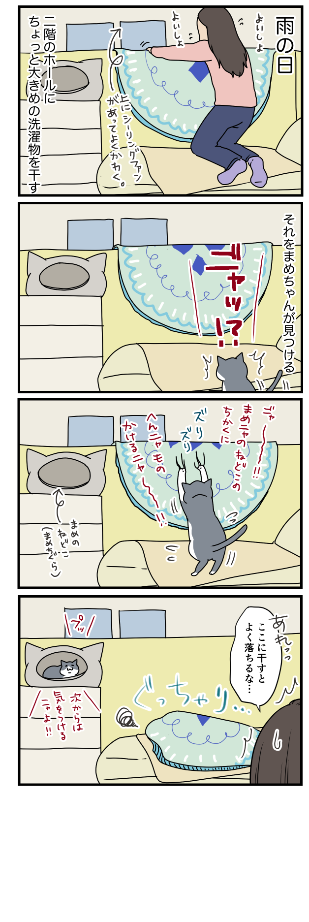 20180511150815cb2.png