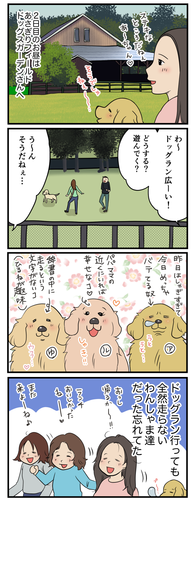 2018060818455957a.png