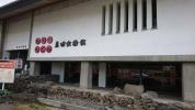 H30 真田宝物館