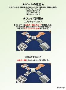 シンプルルール4