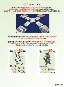 シンプルルール5