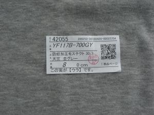CIMG3283.jpg