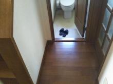 トイレのリフォーム 前1