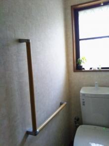 狭いトイレのリフォーム 手すりL型