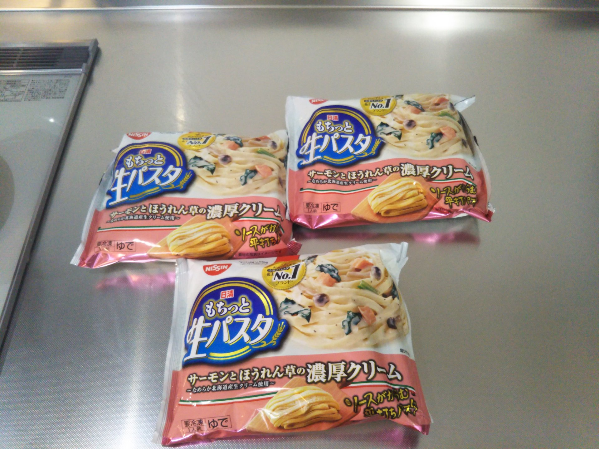 冷凍食品 パスタ