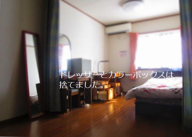 寝室 娘の部屋を私の部屋にする計画 (説明入り) (1)