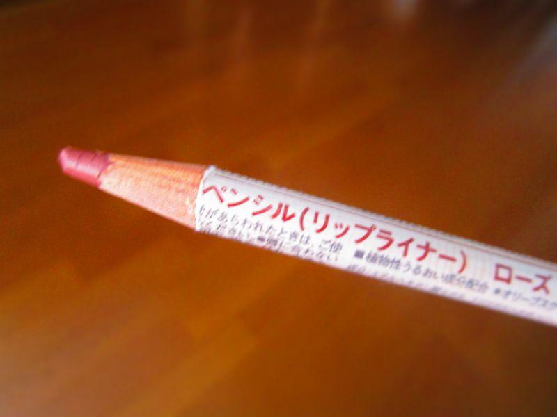 無印良品 リップライナー木軸 ローズm (1)
