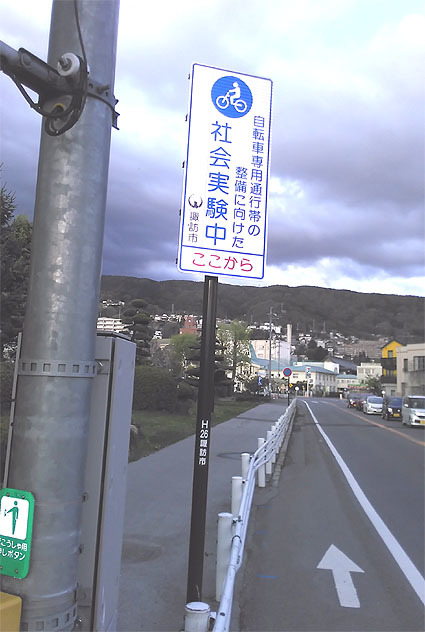 IMAG0380-1.jpg