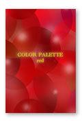 カラーパレット08