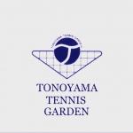 殿山テニスガーデン