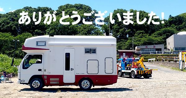 kawasemi15.jpg
