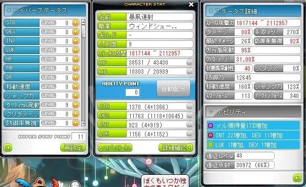 Maple_180428_183237.jpg