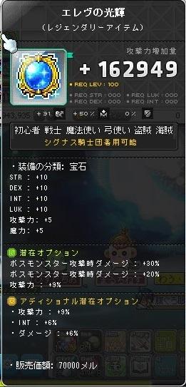 Maple_180428_200137.jpg