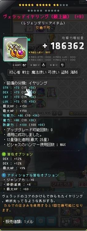 Maple_180428_200146.jpg