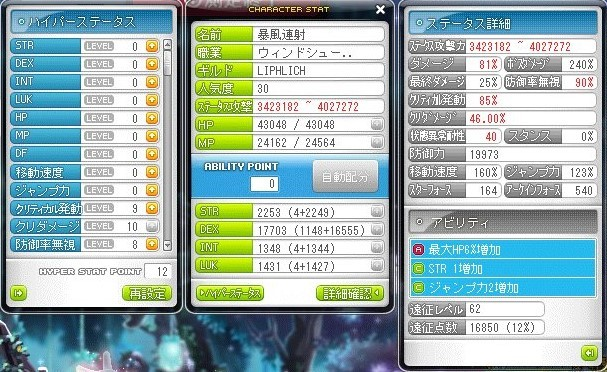 Maple_180707_223033.jpg