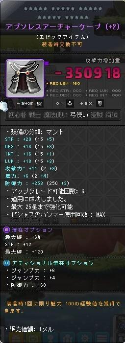 Maple_180707_233233.jpg