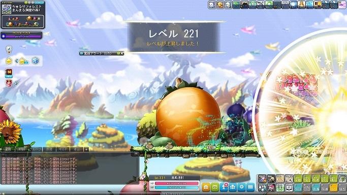 Maple_A_180428_222541.jpg