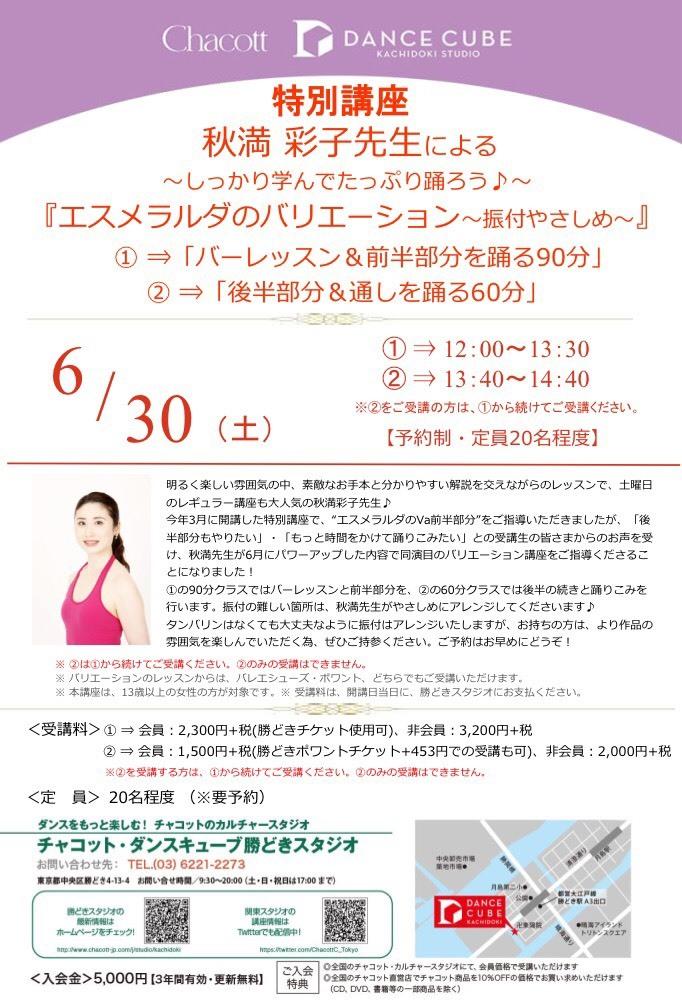 IMG_0380.jpg