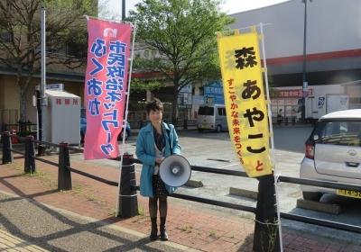 箱崎駅西口街宣
