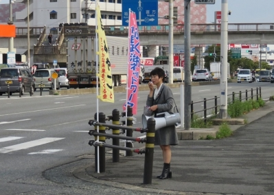 箱崎公園前街宣