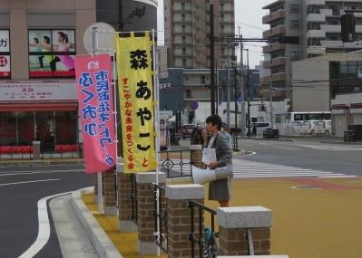 西鉄香椎駅前街宣