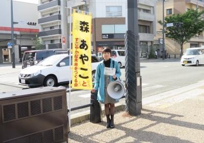 街宣を終わって(法務局入口交差点)