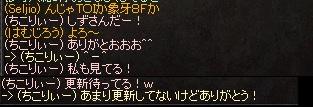 0416ちこりぃーさんの見てます