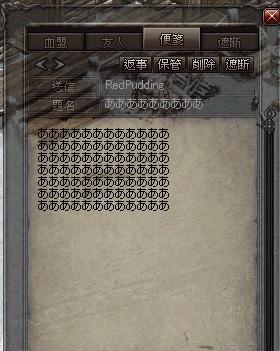 0416ぷりん降臨