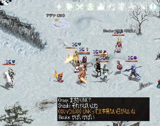 0531輝き雪山2