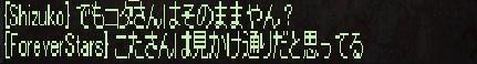 0607コタさん3