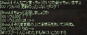 0707ぴゅーるさん2
