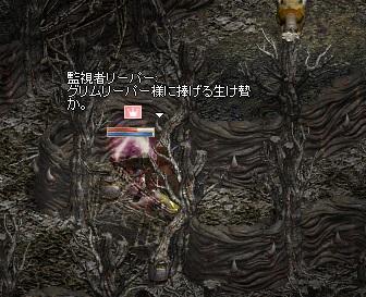 0707りぱ2