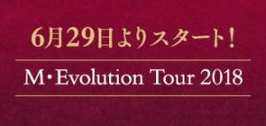 btn_tour.jpg