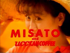 misato_ucc1.png